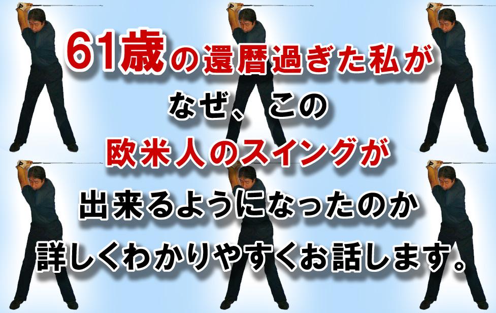 f:id:lgbr1rec:20180401141620p:plain