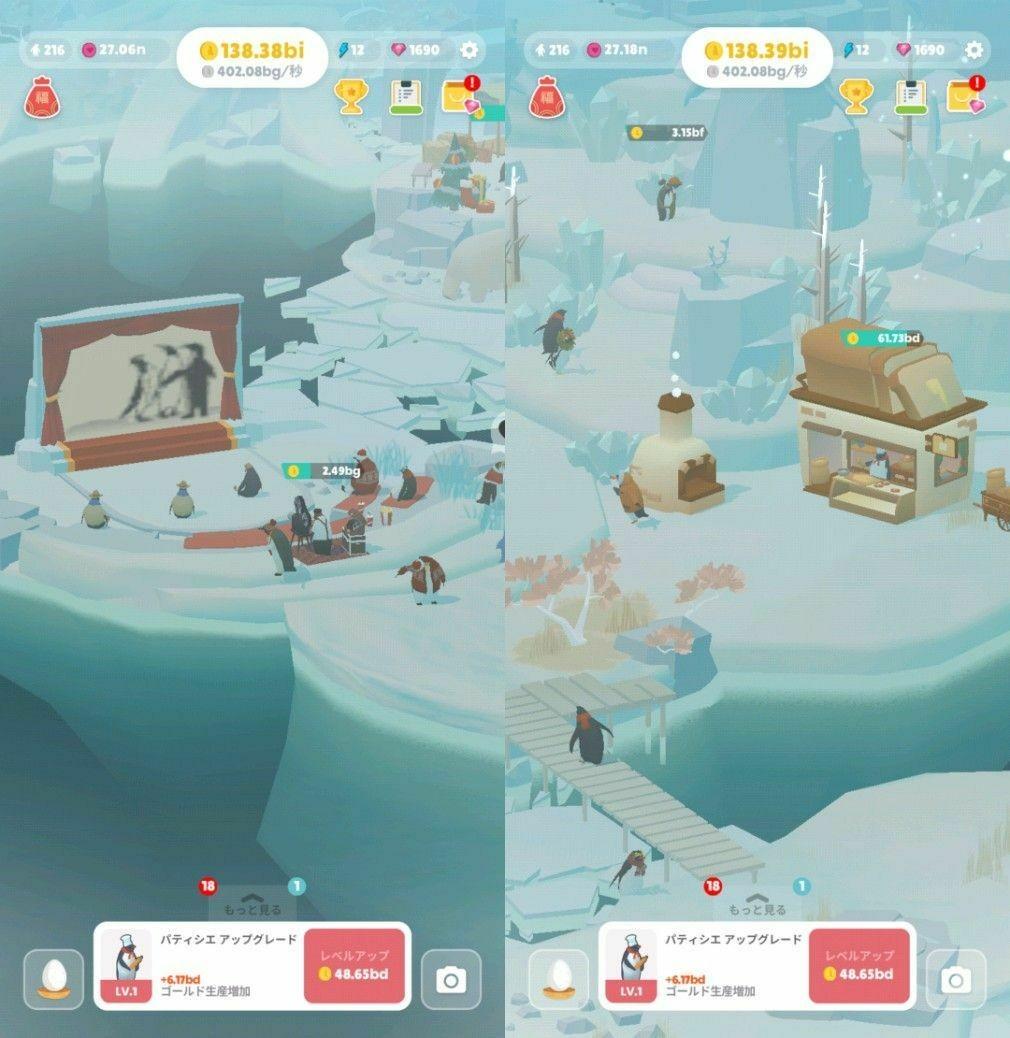 島 攻略 の ペンギン
