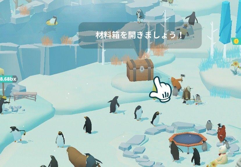 裏 ペンギン ワザ 島 の