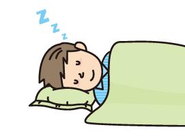 足つぼ整体してから、睡眠が良くなった