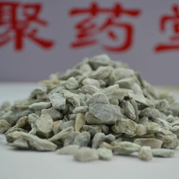 陽起石(ようきせき):腎臓の陽気を強化する有名な生薬。