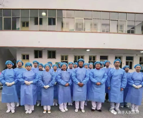 新型コロナウィルス肺炎を漢方薬で治した、河南省通許県人民医院の先生たち