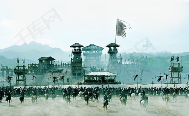 三国の戦場