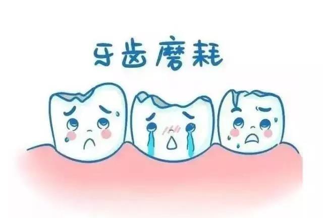 歯は消耗品、毎日削られている