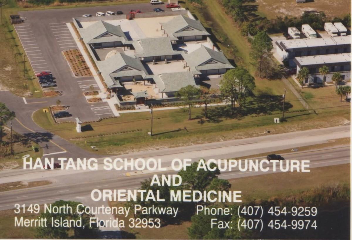 アメリカ・フロリダ州、倪海厦(ニハイシャ)先生の漢唐中医学院(当時の画像)