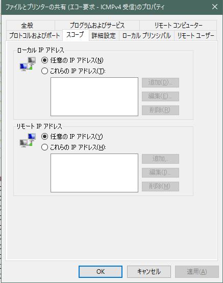 f:id:li-one:20160728142554p:plain