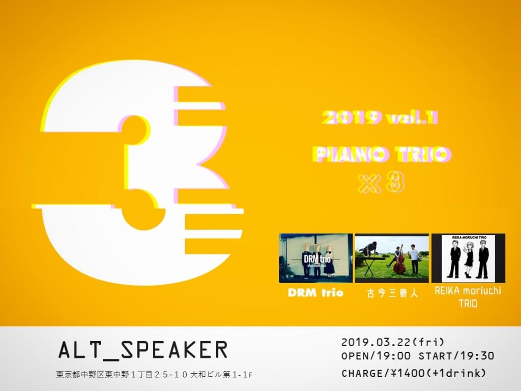 f:id:li-xiang:20190303125457j:plain