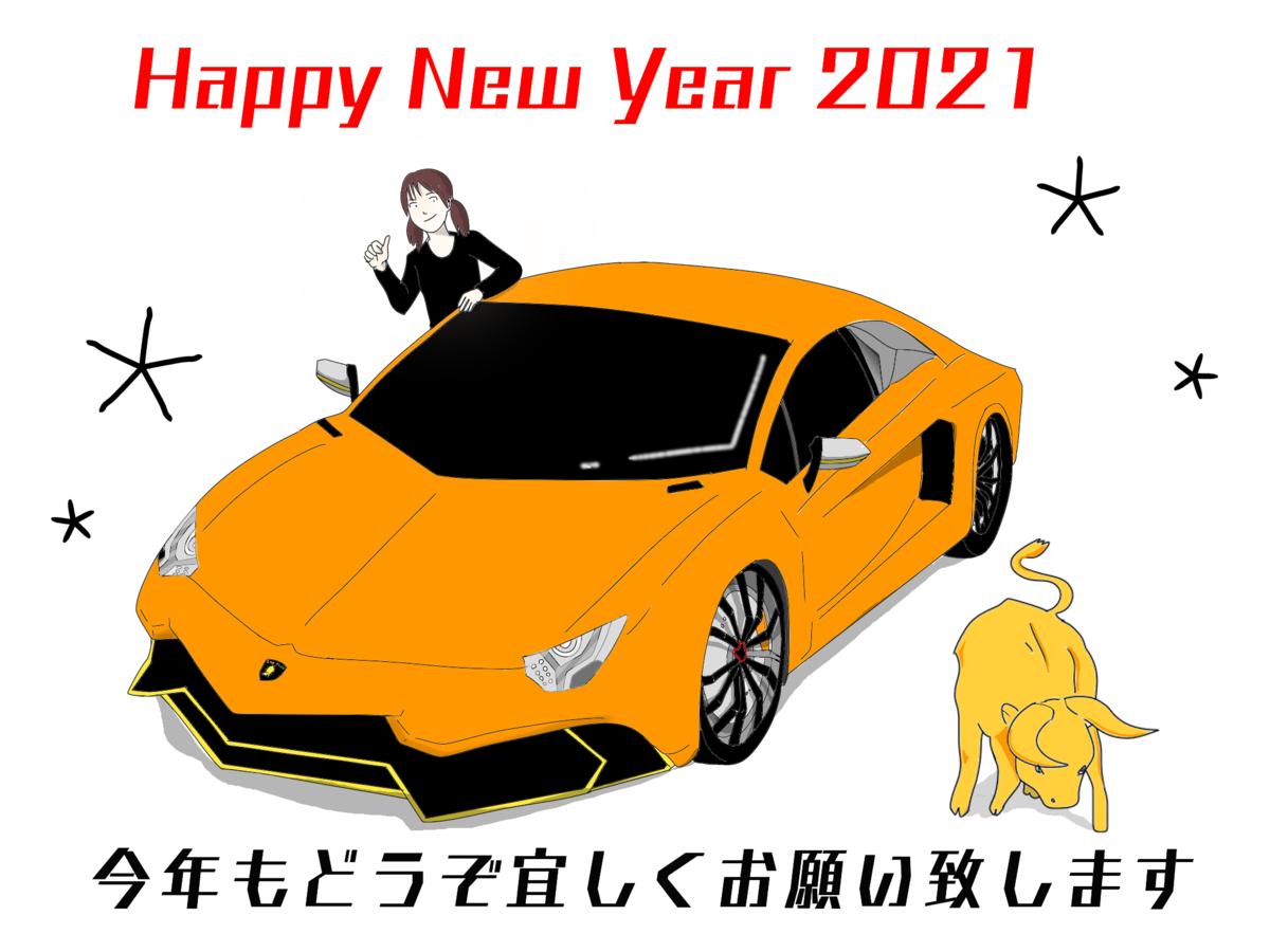 f:id:li-xiang:20210101213430p:plain