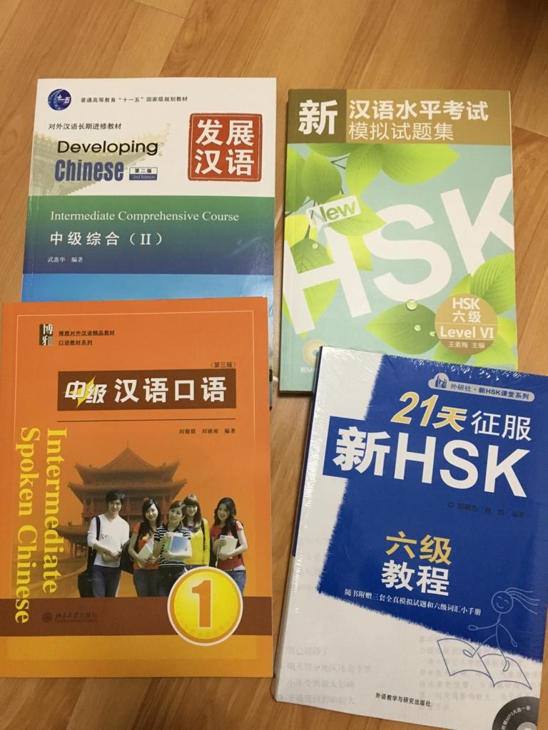 f:id:liangmei:20170222170414j:plain