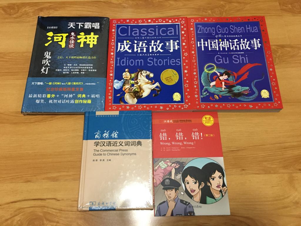 f:id:liangmei:20171013032414j:plain