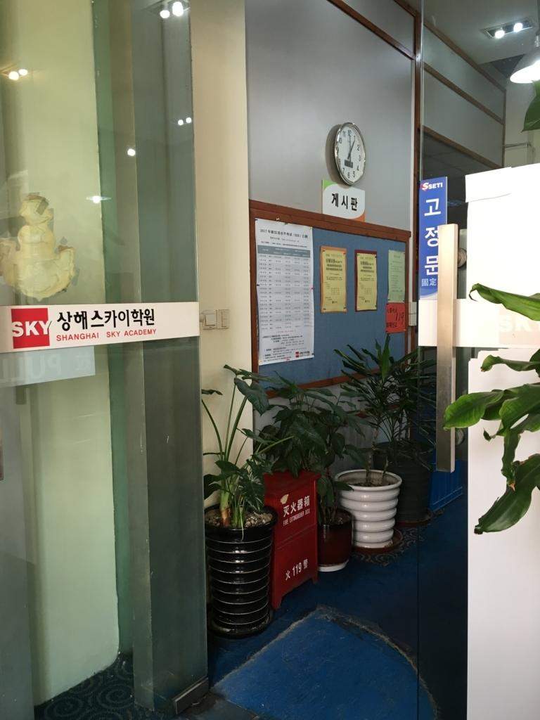 f:id:liangmei:20171028220933j:plain