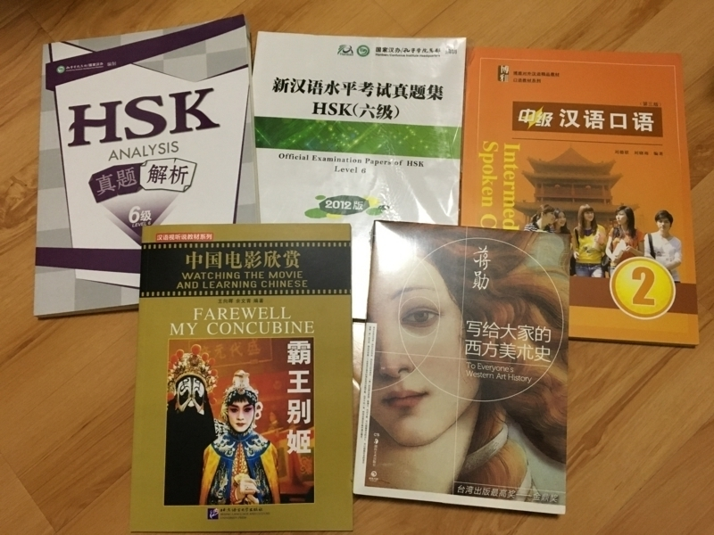 f:id:liangmei:20171206033322j:plain