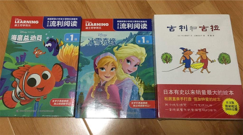 f:id:liangmei:20171220183457j:image