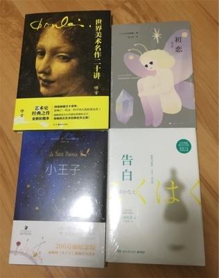 f:id:liangmei:20171222192931j:plain