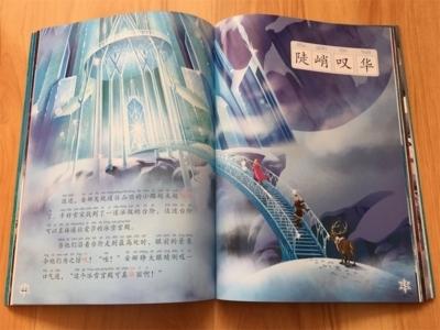 f:id:liangmei:20171224040624j:plain