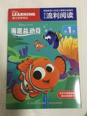 f:id:liangmei:20171227174854j:plain
