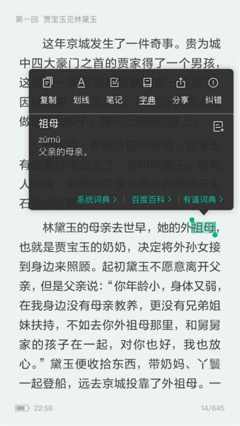 f:id:liangmei:20180402131021p:plain