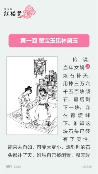 f:id:liangmei:20180402131049p:plain