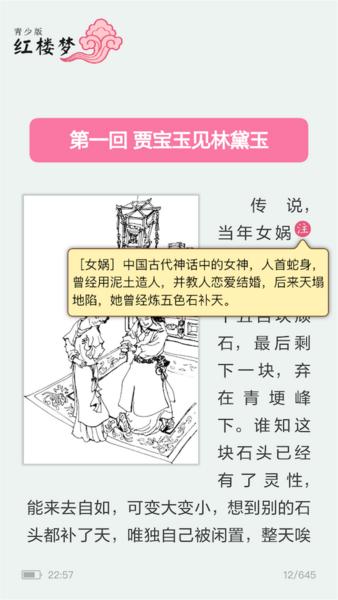 f:id:liangmei:20180402131119p:plain