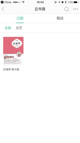 f:id:liangmei:20180402131222p:plain
