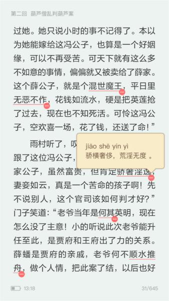 f:id:liangmei:20180402142034p:plain