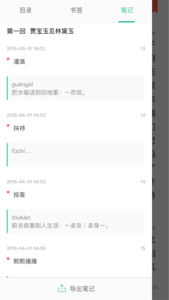 f:id:liangmei:20180402142951p:plain