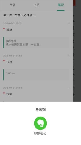 f:id:liangmei:20180402143025p:plain