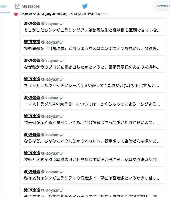 f:id:liaoyuan:20171107001104j:plain