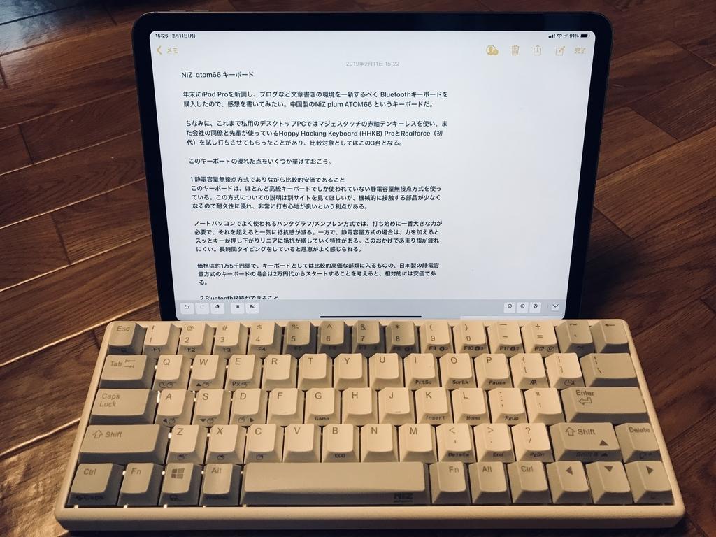 f:id:liaoyuan:20190211152634j:plain