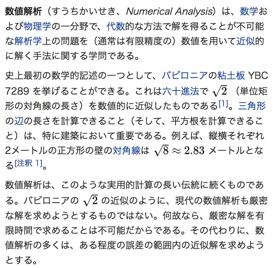 f:id:lib-arts:20200125192743p:plain