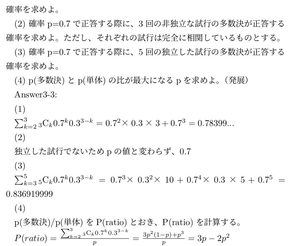 f:id:lib-arts:20200127204428p:plain