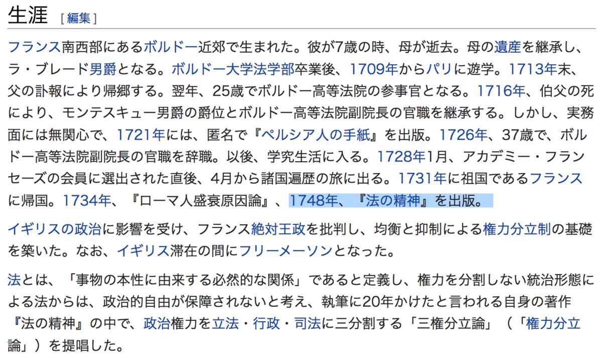 f:id:lib-arts:20200226204049p:plain