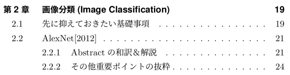f:id:lib-arts:20200303205817p:plain