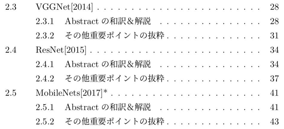 f:id:lib-arts:20200303205844p:plain