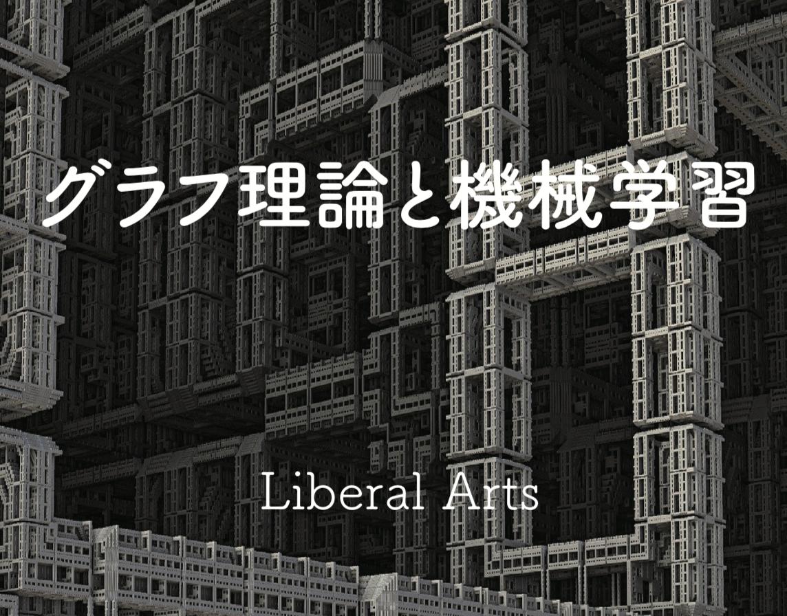 f:id:lib-arts:20210212180657p:plain