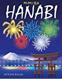 HANABI (花火) 多言語版