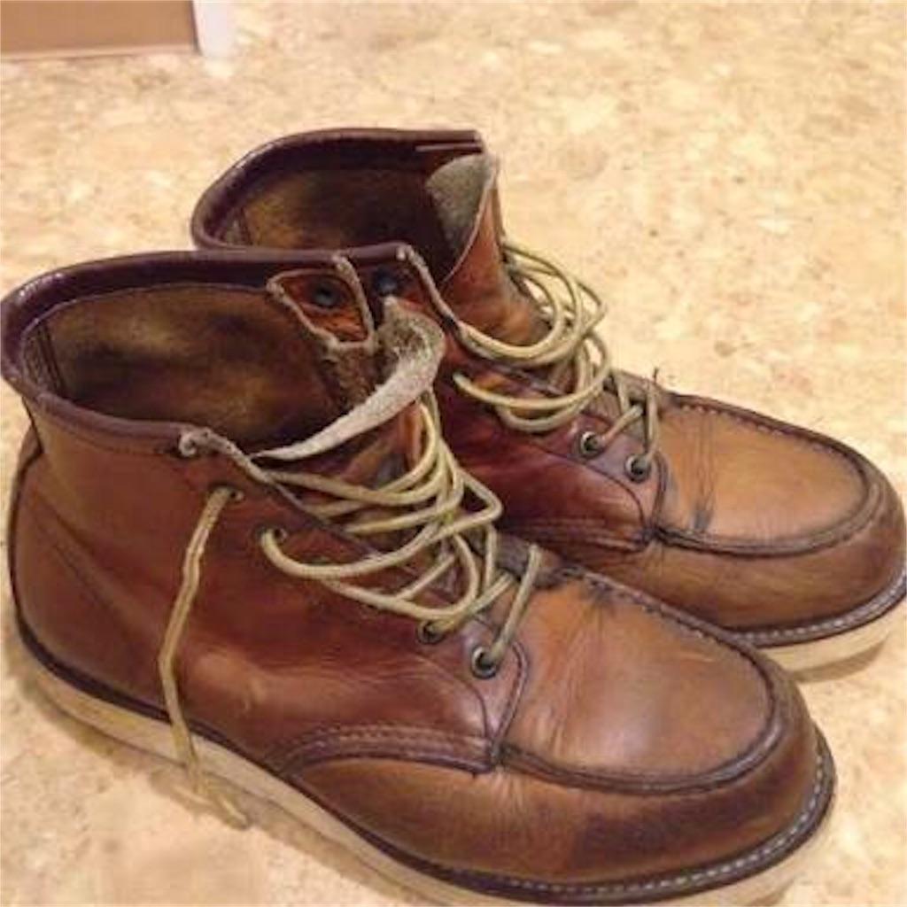 レッドウイングブーツの靴紐をゆるめて履く