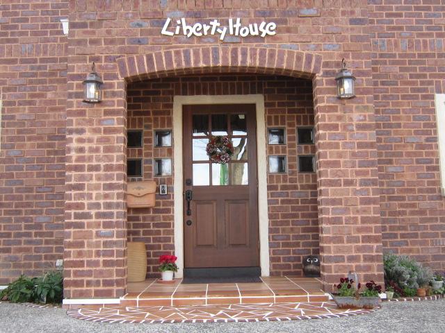 f:id:libertyhouse:20161224132211j:plain