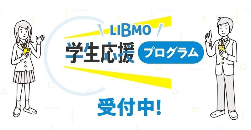 f:id:libmo:20200319153951j:plain