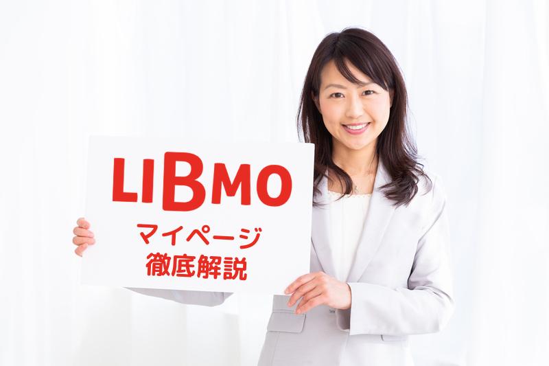 f:id:libmo:20200410195007p:plain