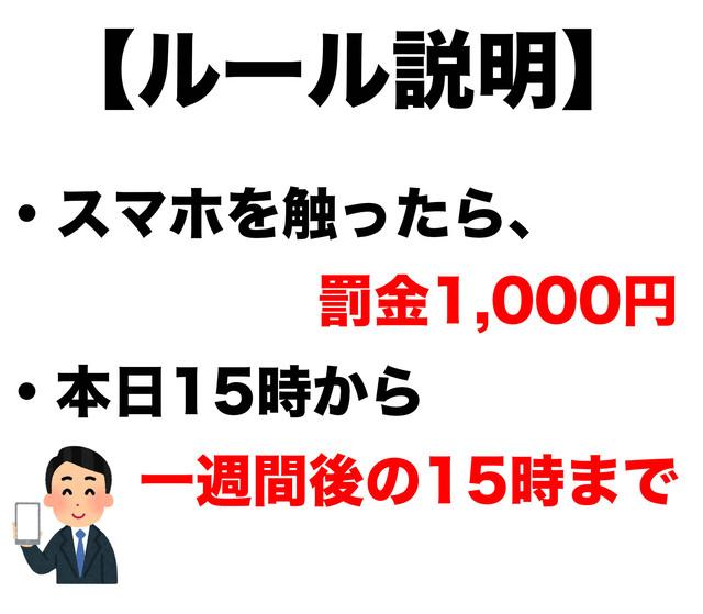 f:id:libmo:20200520180108j:plain