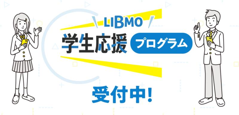 f:id:libmo:20200522095110p:plain
