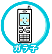 f:id:libmo:20200527190642p:plain