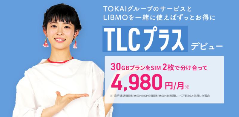f:id:libmo:20200706105243p:plain