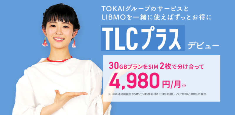 f:id:libmo:20200831102632p:plain