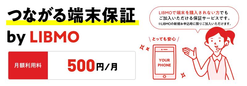 f:id:libmo:20201111144848p:plain