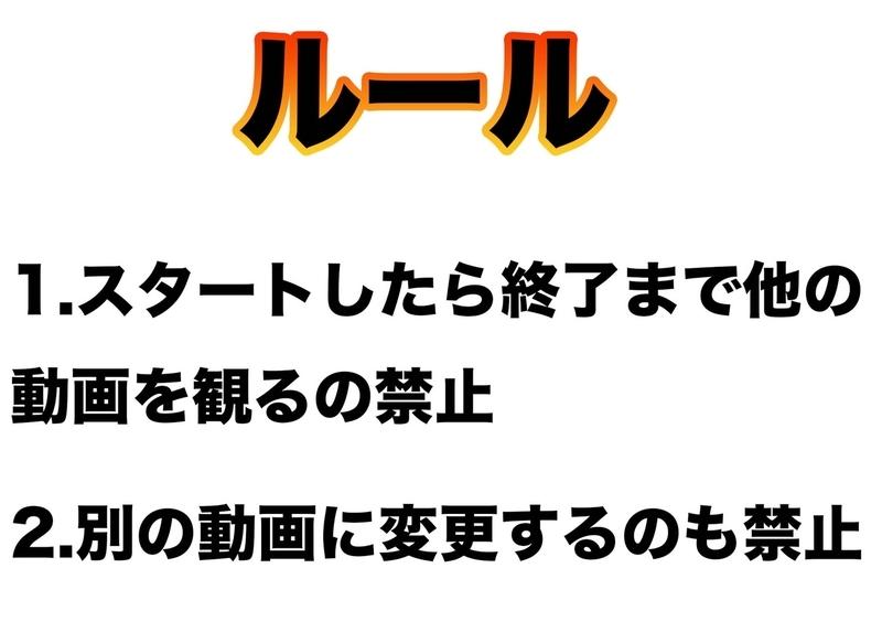 f:id:libmo:20201216094820j:plain