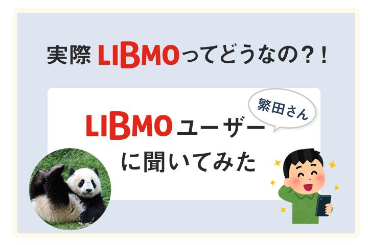f:id:libmo:20201217101738p:plain