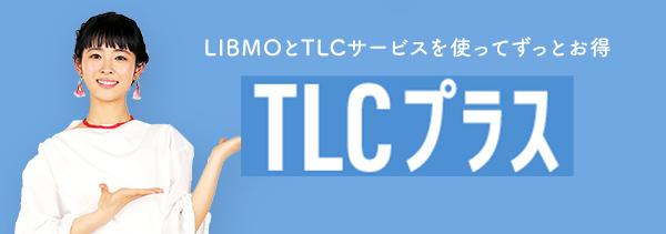f:id:libmo:20210210100934p:plain