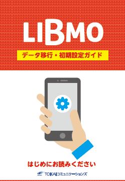 f:id:libmo:20210407093652p:plain